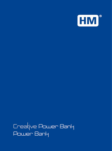 HM Blue Power Bank Catalogue